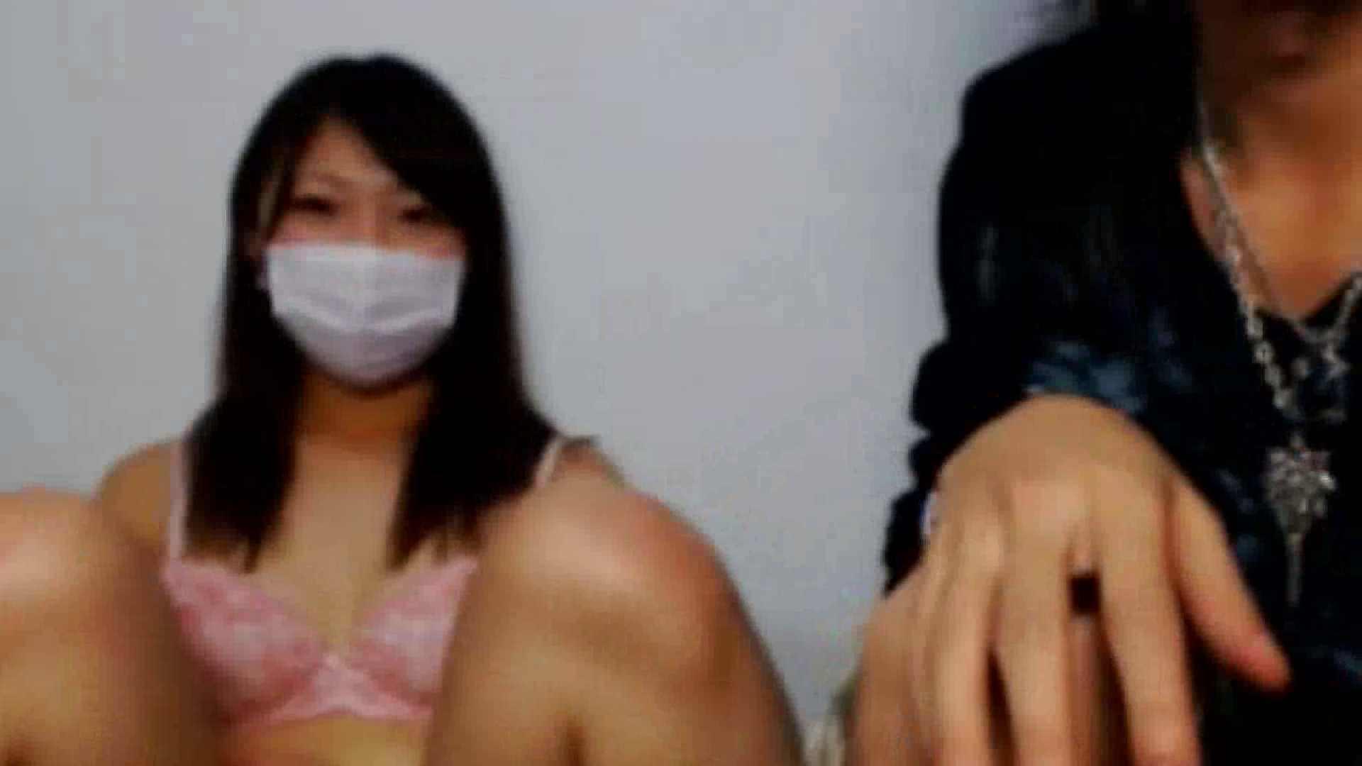 S級ギャルのハメ撮り!生チャット!Vol.10前編 美女丸裸   現役ギャル  97pic 1