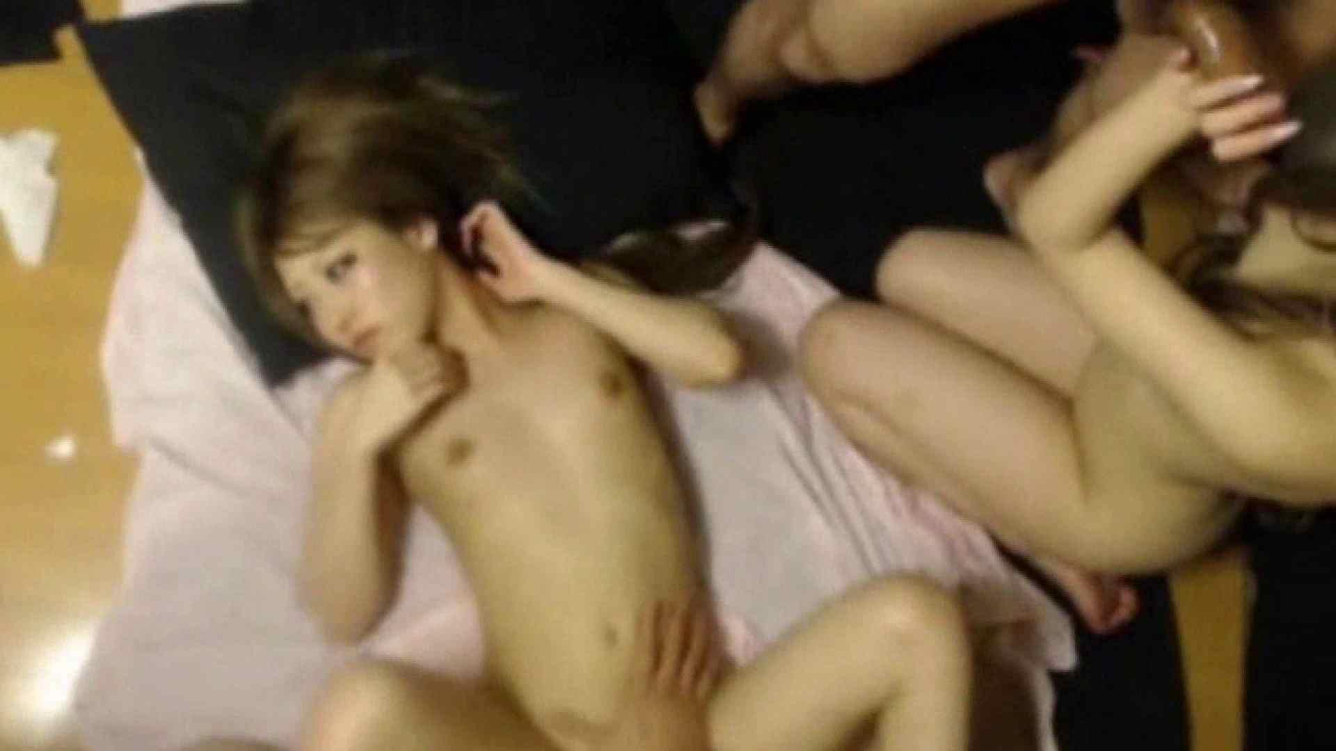 S級ギャルのハメ撮り!生チャット!Vol.20後編 美女丸裸 | 現役ギャル  81pic 9