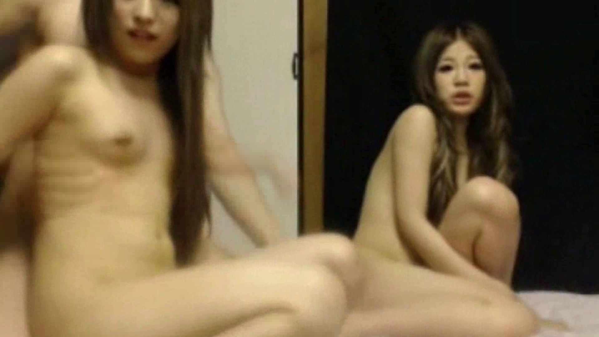 S級ギャルのハメ撮り!生チャット!Vol.20後編 美女丸裸  81pic 48