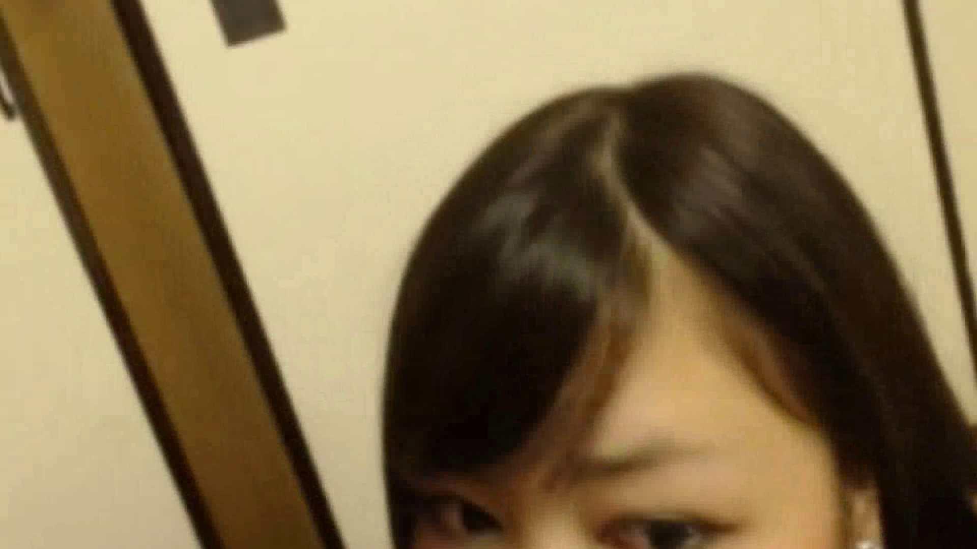 S級ギャルのハメ撮り!生チャット!Vol.21前編 素人丸裸  89pic 76