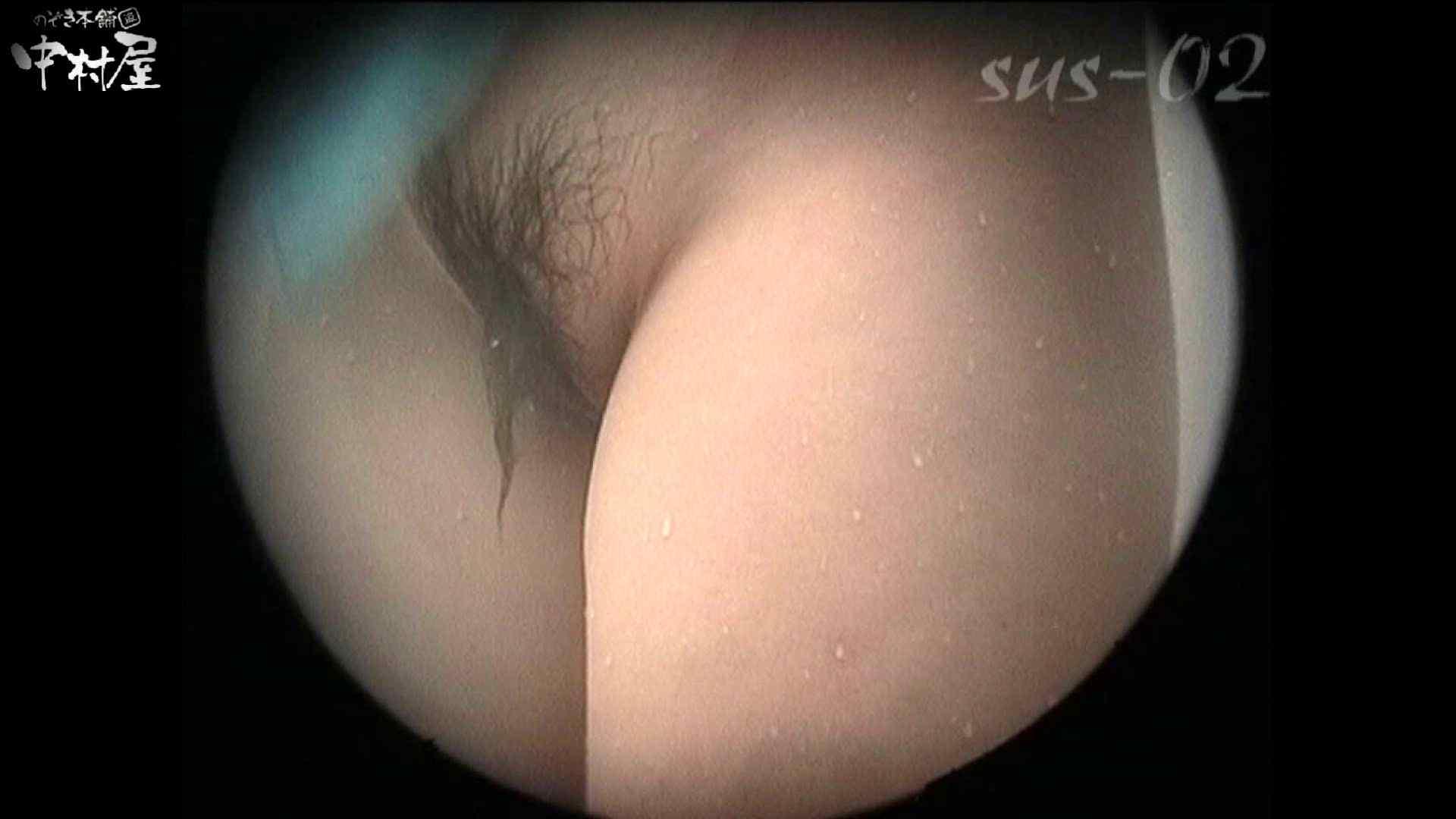 No.11 水が滴る薄めのマン毛の奥に潜むクッキリスジに釘付けなのです。 接写   0  103pic 55