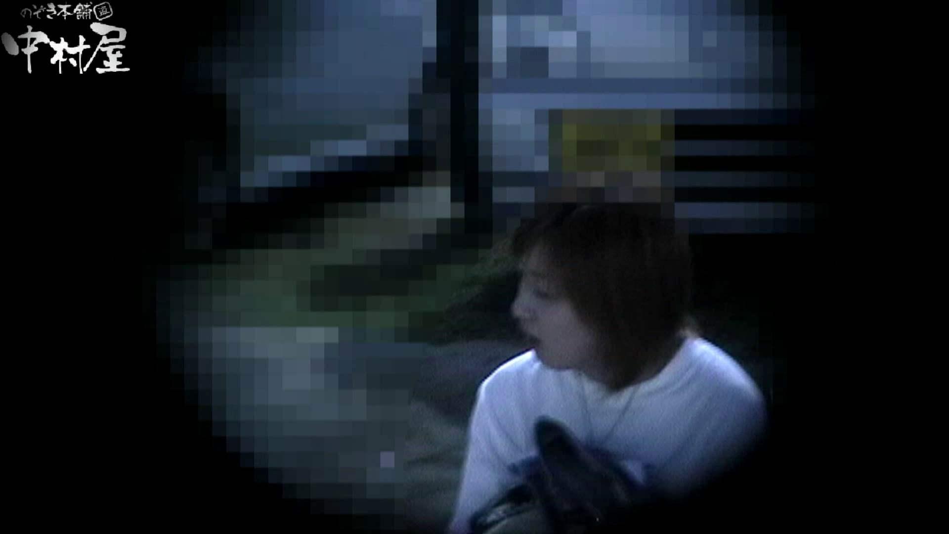 No.41 陰茎から滴り落ちる水滴 接写   0  69pic 3