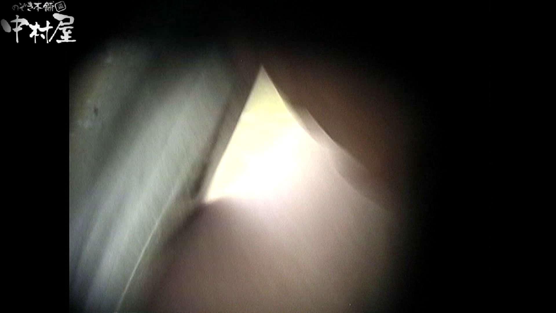 No.41 陰茎から滴り落ちる水滴 接写  69pic 14
