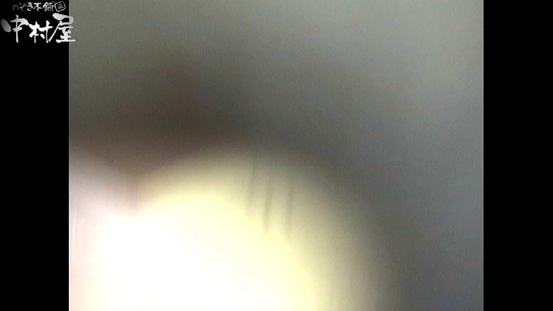 No.41 陰茎から滴り落ちる水滴 接写  69pic 46