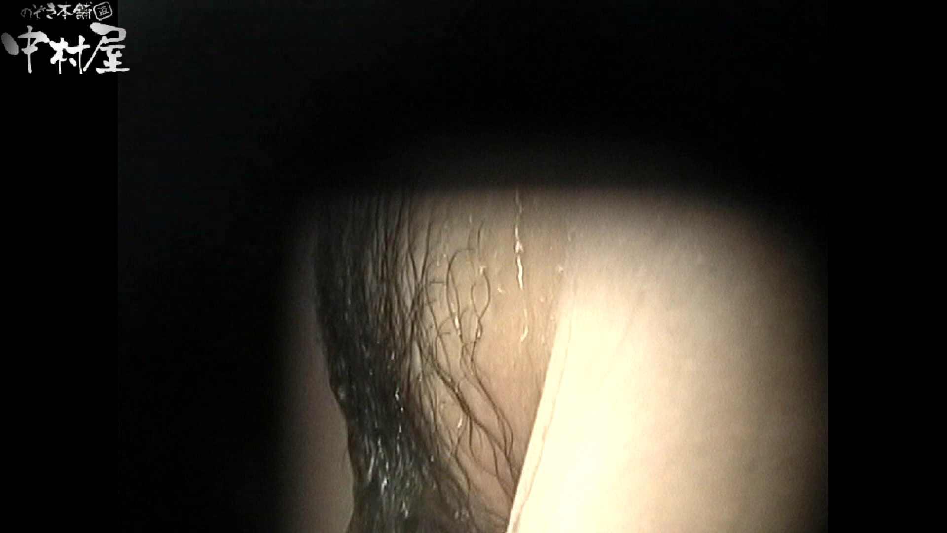 No.41 陰茎から滴り落ちる水滴 接写  69pic 54