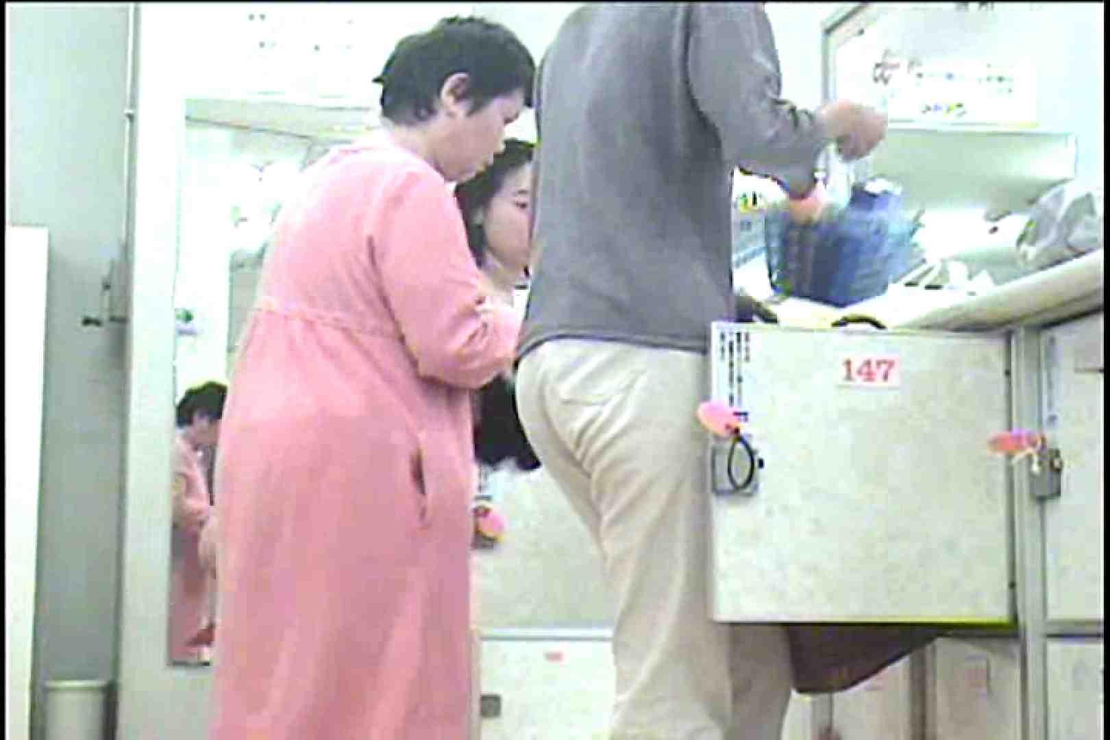 厳選潜入女風呂 No.14 盗撮師作品 濡れ場動画紹介 80pic 5