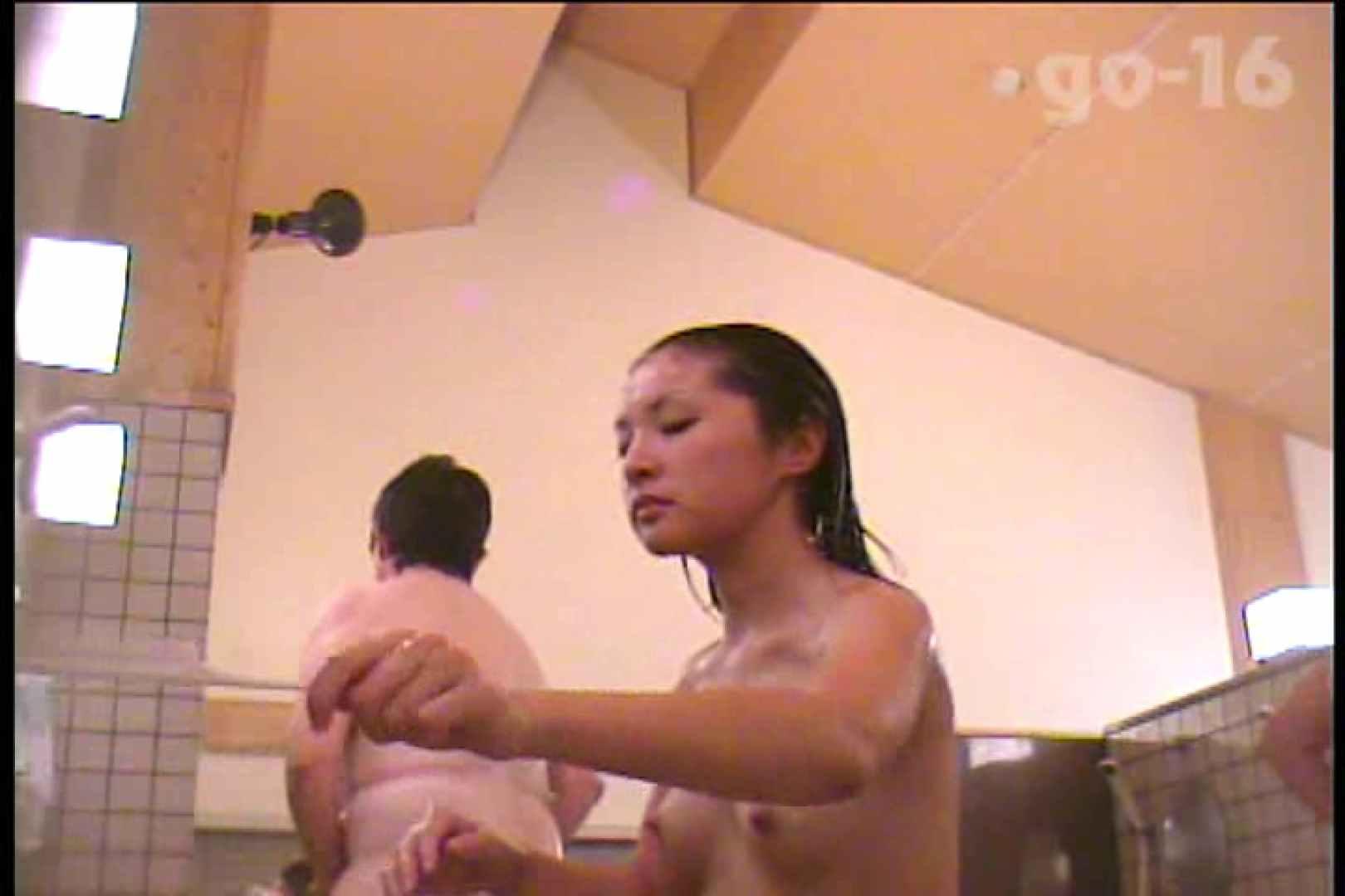 厳選潜入女風呂 No.16 女風呂  98pic 9