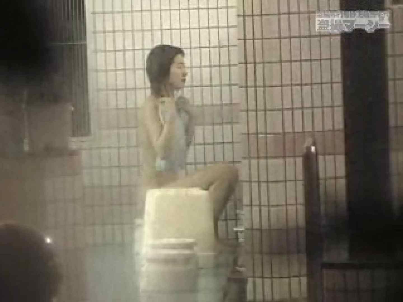 只野男さんの乙女達の楽園5 乙女 性交動画流出 94pic 29