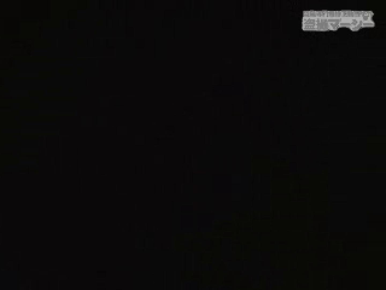 只野男さんの乙女達の楽園5 乙女 性交動画流出 94pic 59