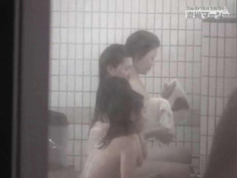 只野男さんの乙女達の楽園5 おっぱい | 巨乳  94pic 70