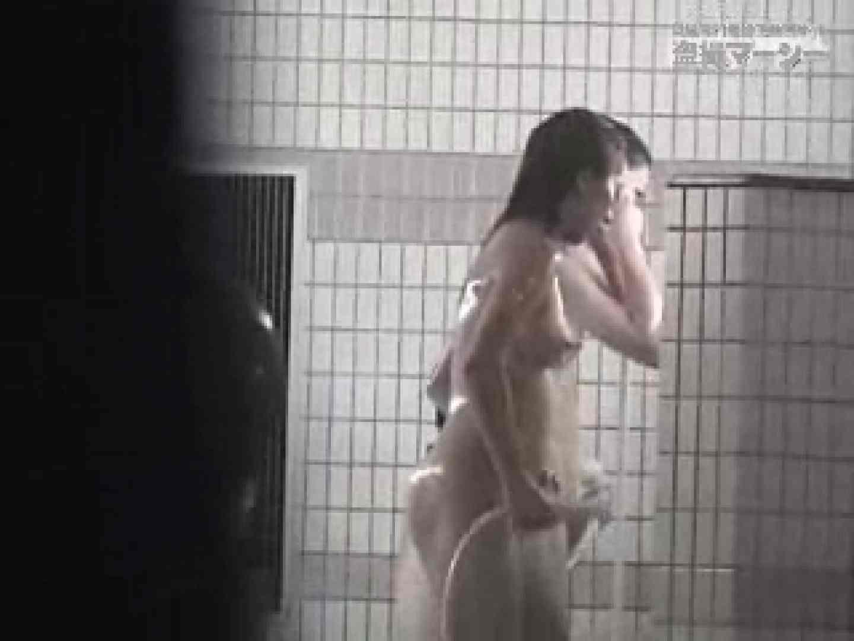 只野男さんの乙女達の楽園7 乙女   盗撮師作品  77pic 3