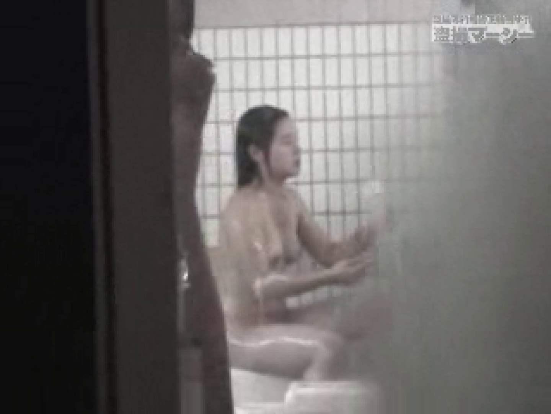 只野男さんの乙女達の楽園7 乙女   盗撮師作品  77pic 7