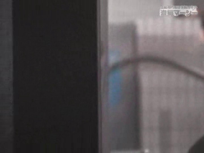 只野男さんの乙女達の楽園7 乙女   盗撮師作品  77pic 13
