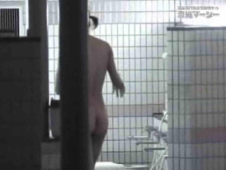 只野男さんの乙女達の楽園7 乙女   盗撮師作品  77pic 35