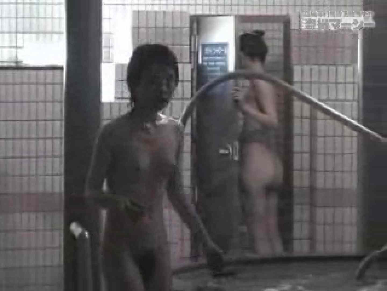 只野男さんの乙女達の楽園7 乙女   盗撮師作品  77pic 63
