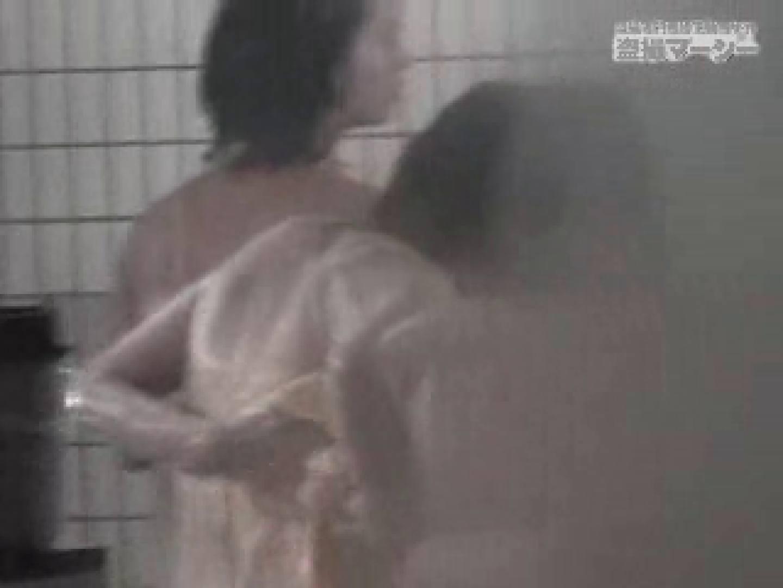 只野男さんの乙女達の楽園7 乙女  77pic 76