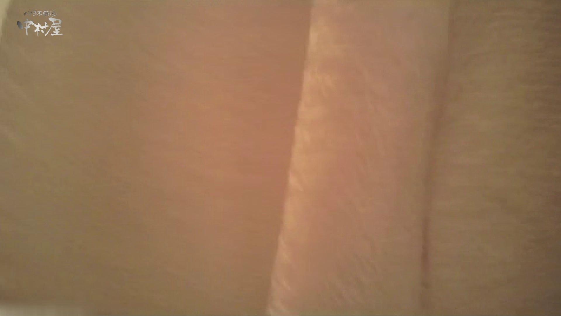 ティーンガールのトイレ覗き‼vol.07 美女丸裸  100pic 21