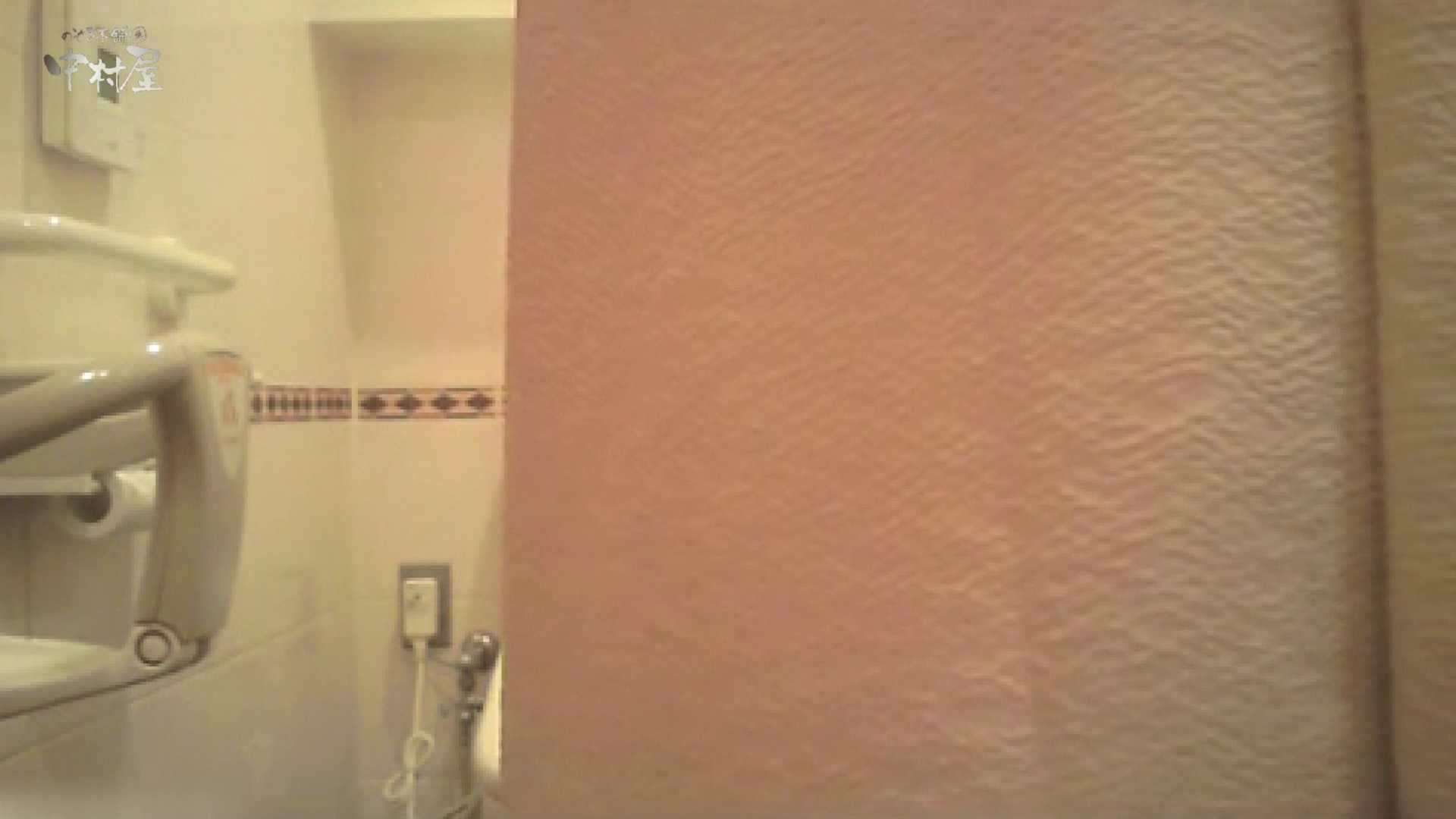 ティーンガールのトイレ覗き‼vol.07 美しいOLの裸体 AV動画キャプチャ 100pic 23