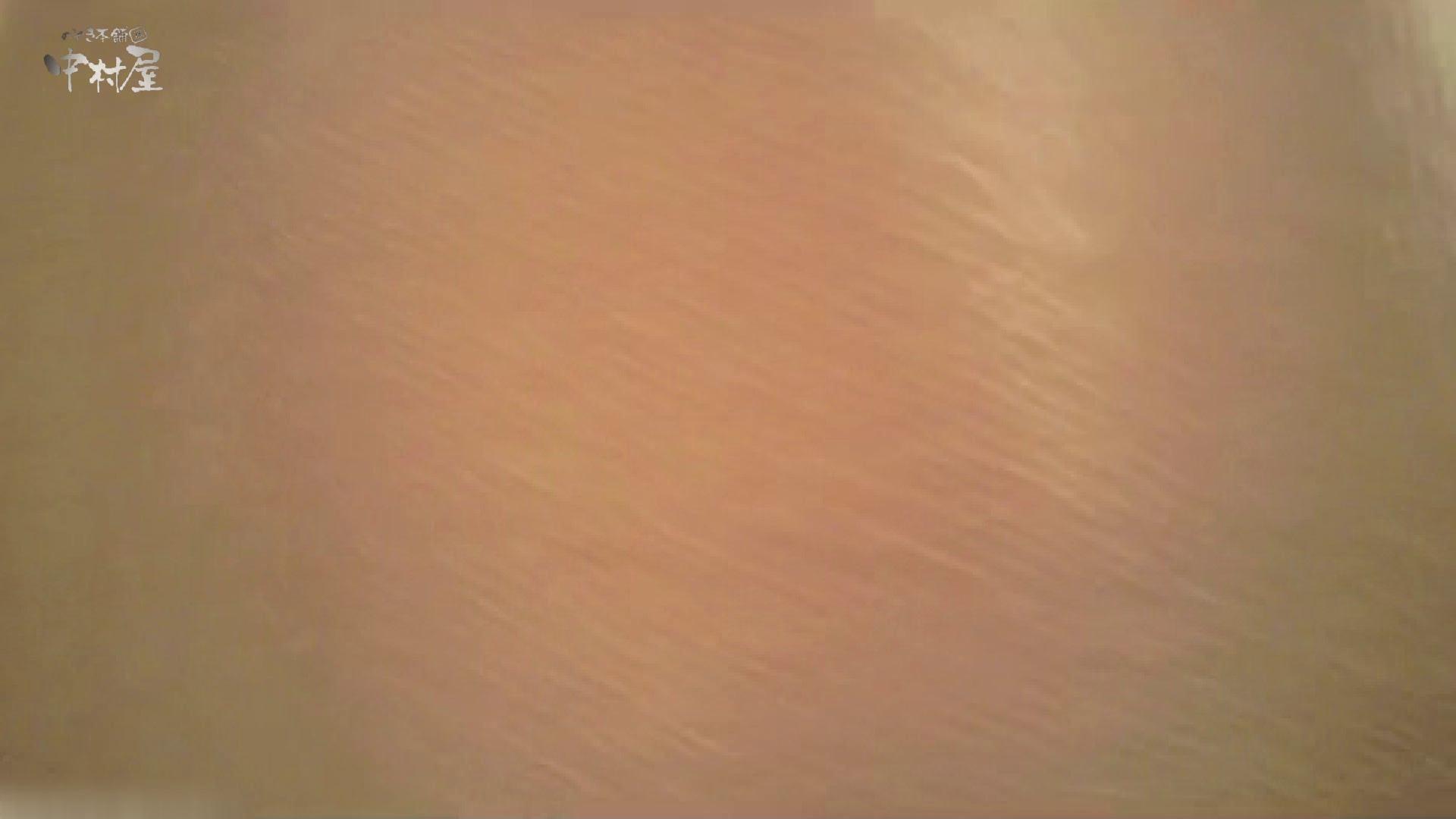 ティーンガールのトイレ覗き‼vol.07 女子大生丸裸 エロ無料画像 100pic 26