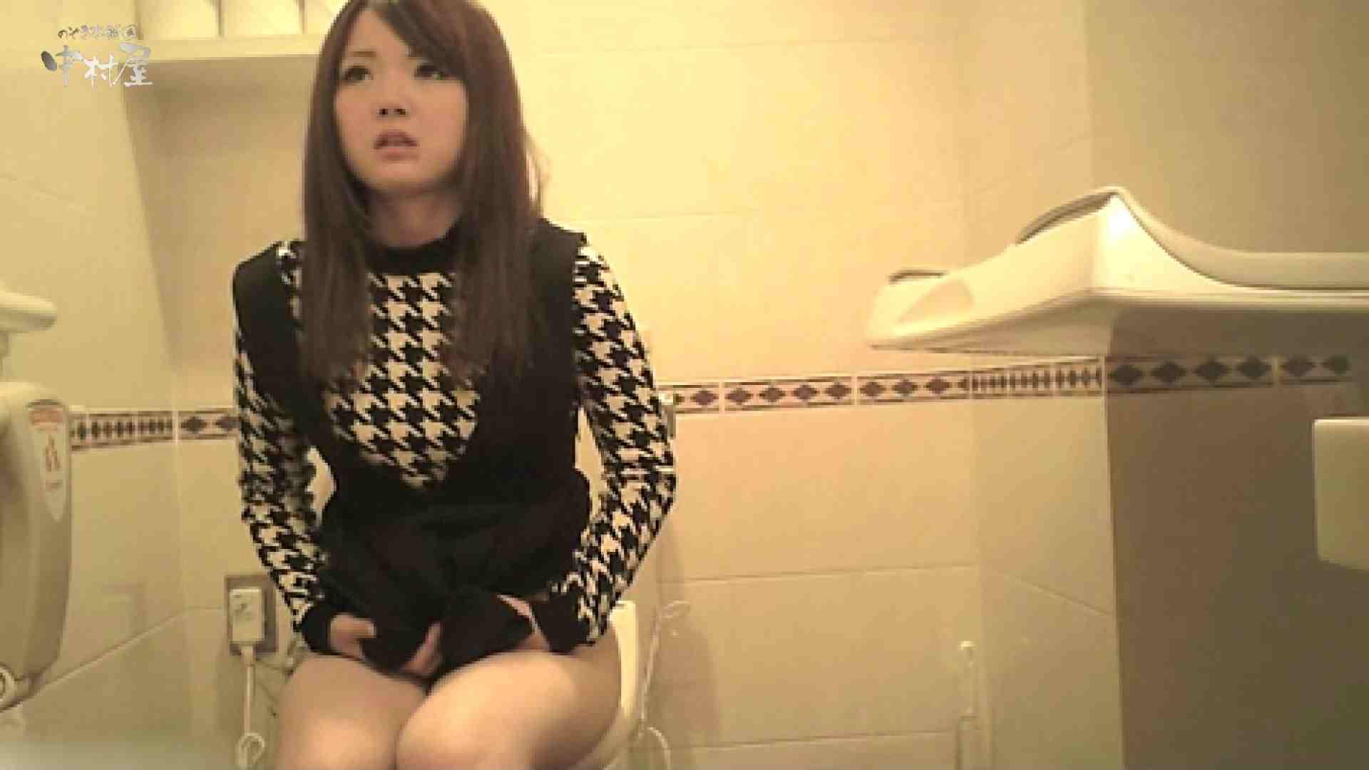 ティーンガールのトイレ覗き‼vol.07 お姉さん丸裸 のぞき動画画像 100pic 31
