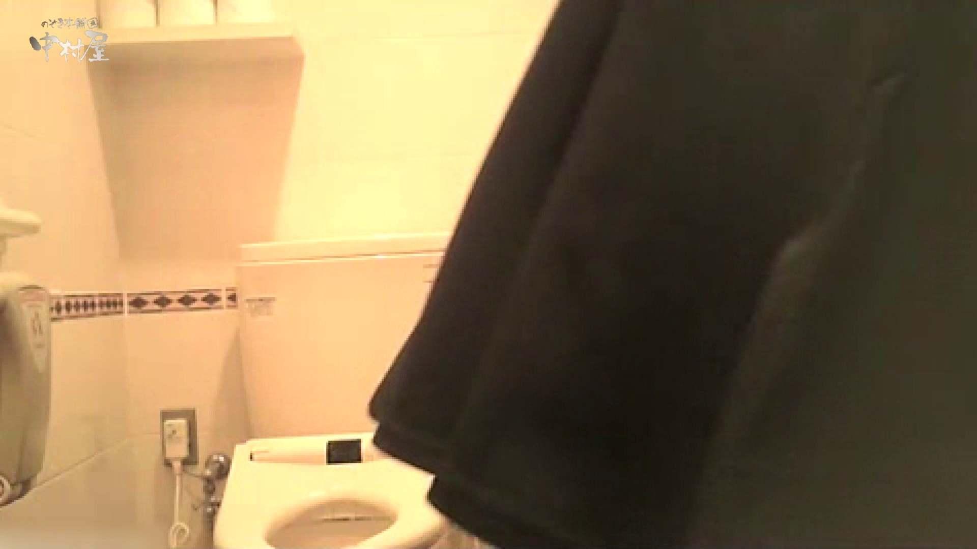 ティーンガールのトイレ覗き‼vol.07 美しいOLの裸体 AV動画キャプチャ 100pic 51