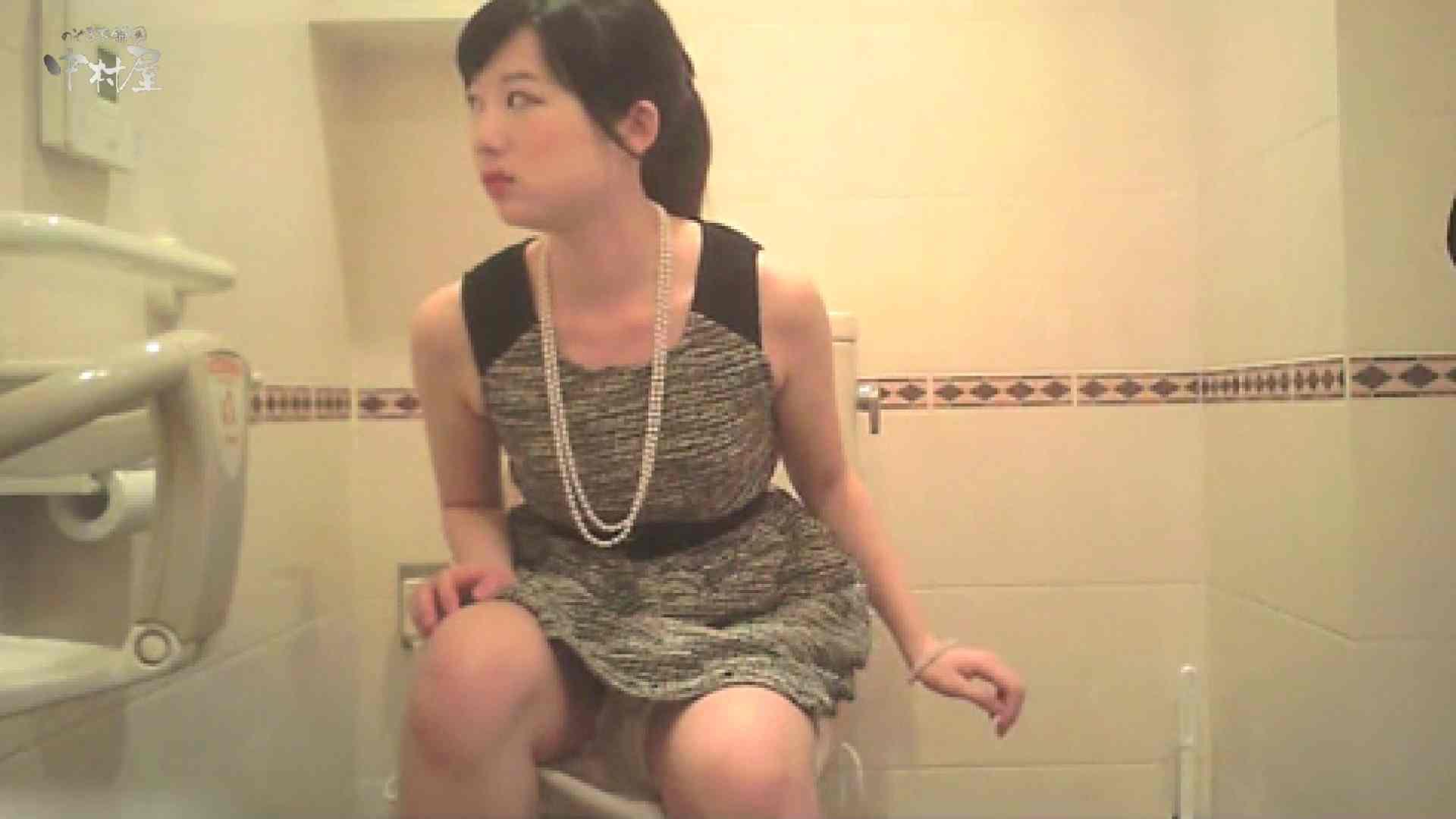 エッチ 熟女 ティーンガールのトイレ覗き‼vol.07 のぞき本舗 中村屋