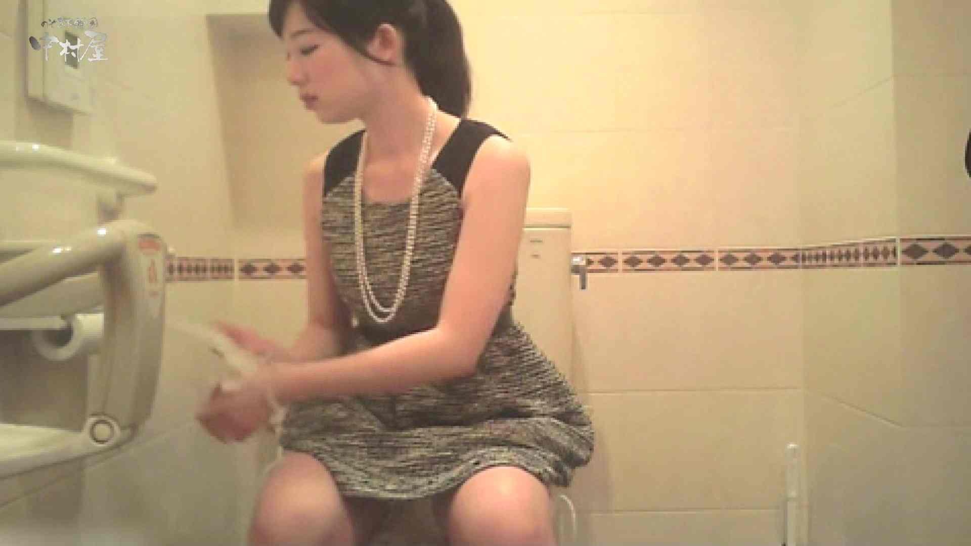 ティーンガールのトイレ覗き‼vol.07 女子大生丸裸 エロ無料画像 100pic 68