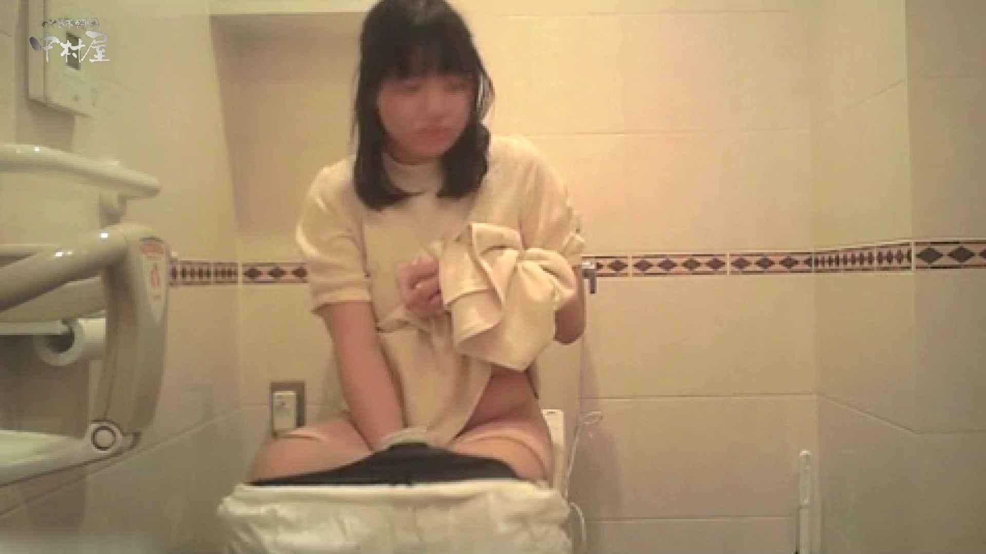 ティーンガールのトイレ覗き‼vol.07 美しいOLの裸体 AV動画キャプチャ 100pic 86