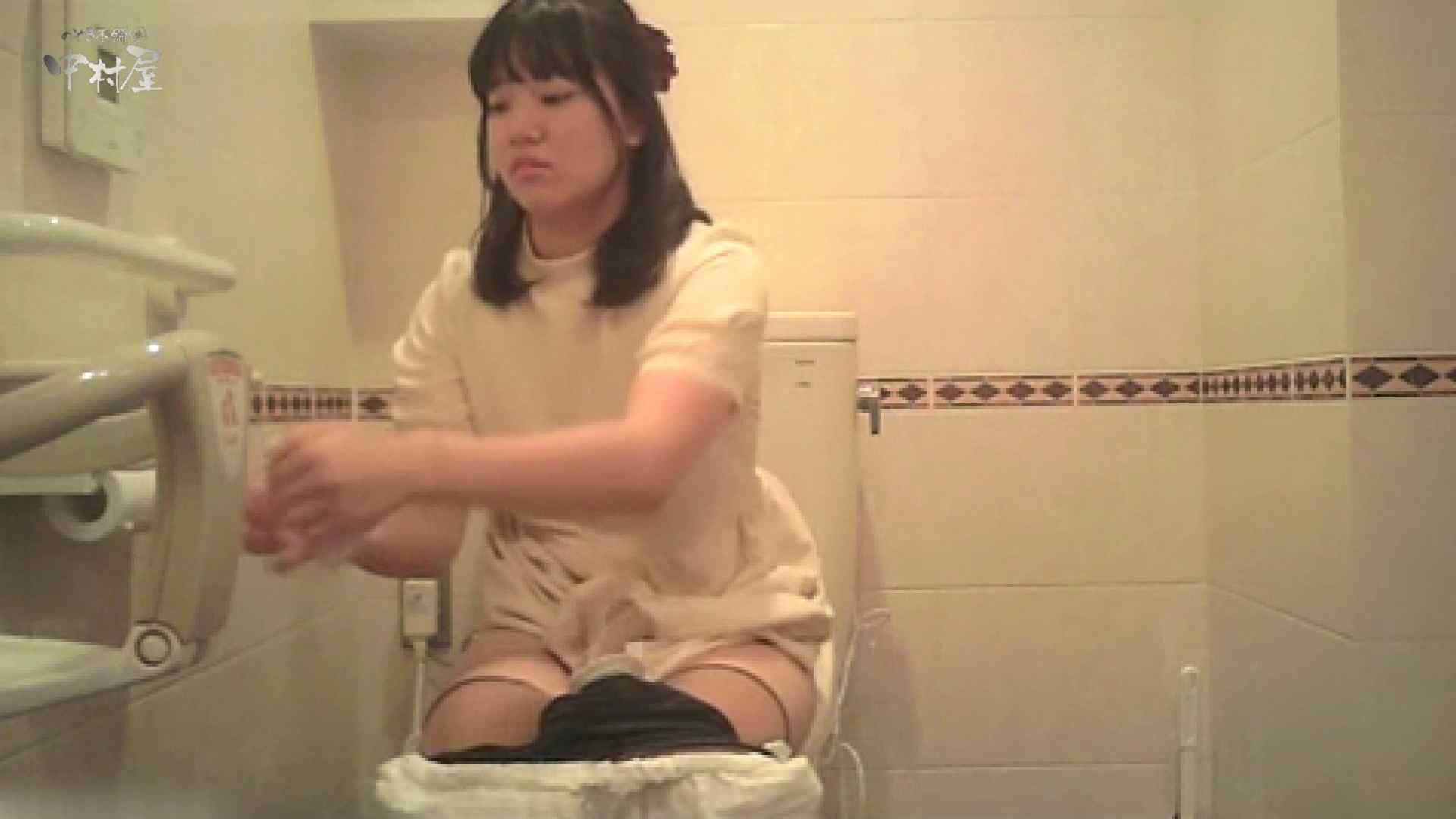 ティーンガールのトイレ覗き‼vol.07 女子大生丸裸 エロ無料画像 100pic 89