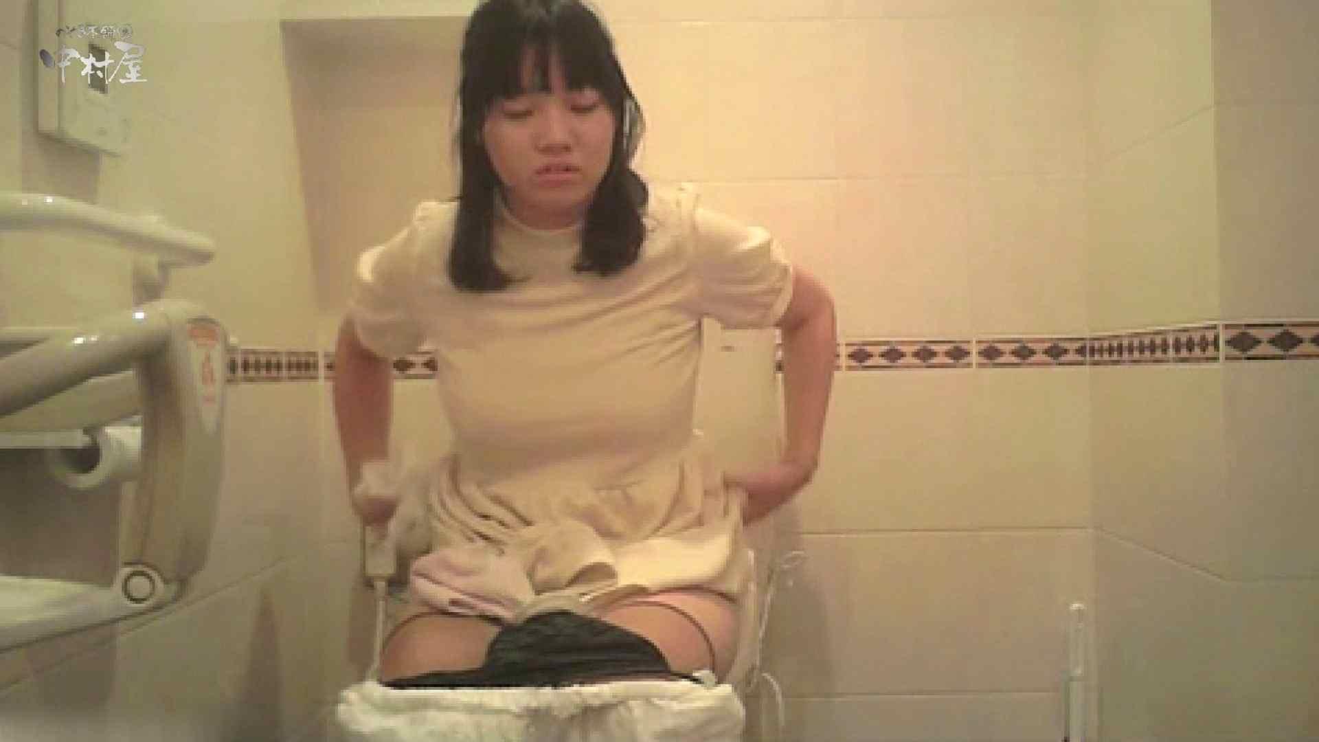 ティーンガールのトイレ覗き‼vol.07 美女丸裸  100pic 91