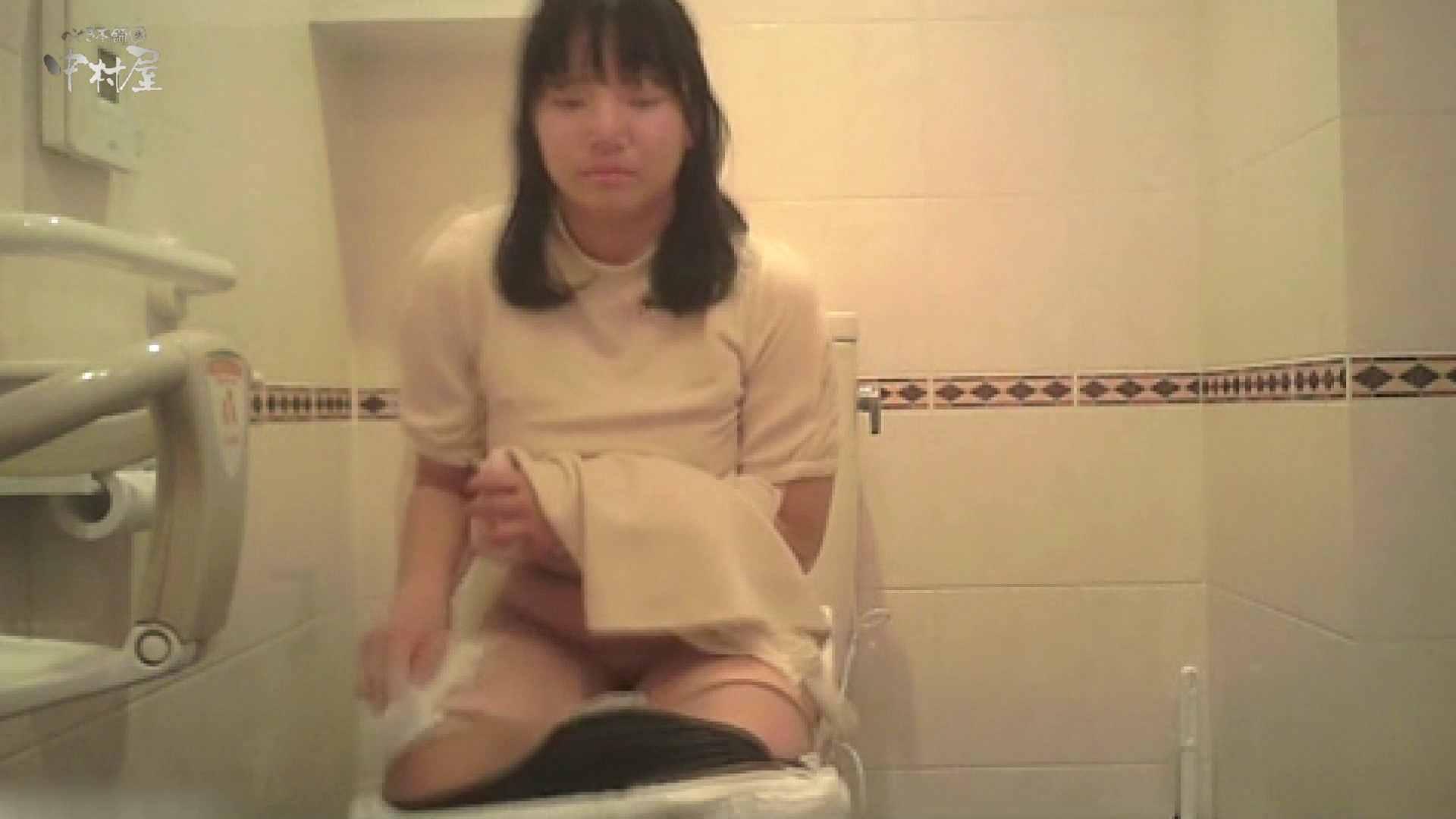 ティーンガールのトイレ覗き‼vol.07 お姉さん丸裸 のぞき動画画像 100pic 94