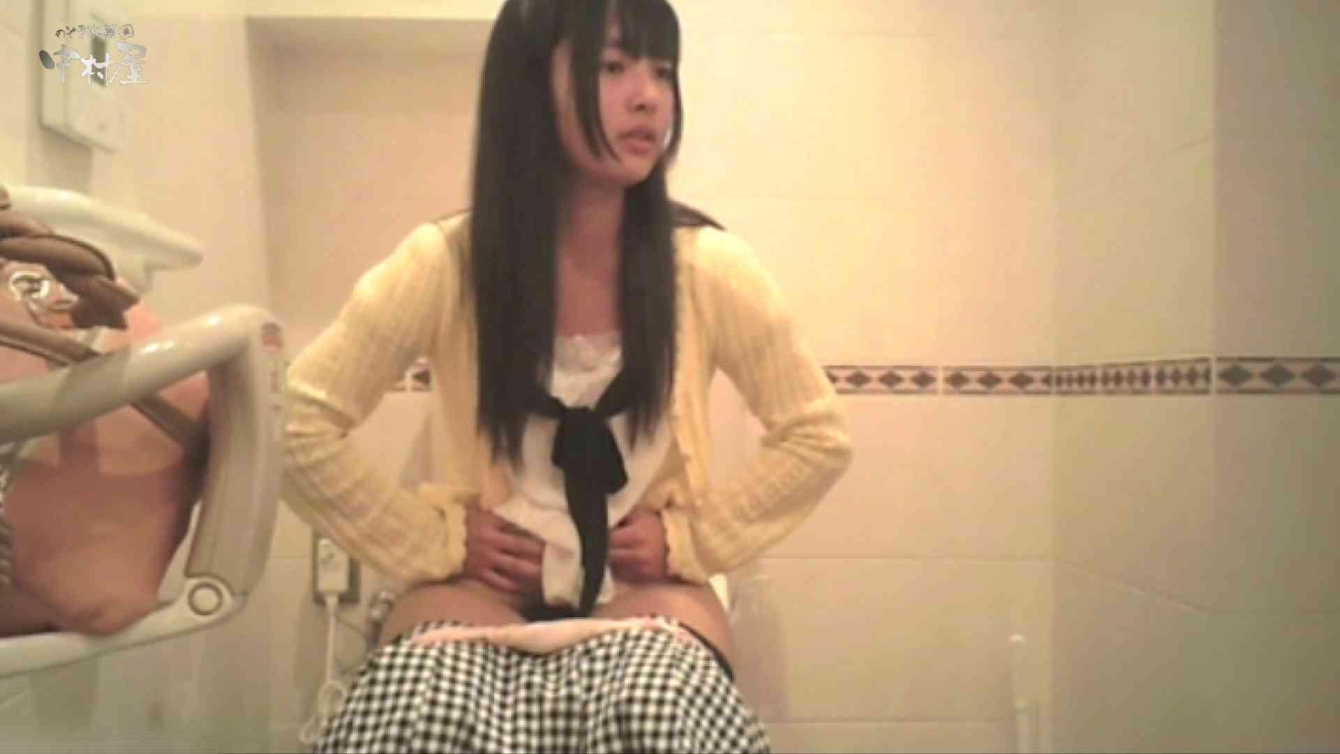 ティーンガールのトイレ覗き‼vol.10 トイレ突入 アダルト動画キャプチャ 91pic 24