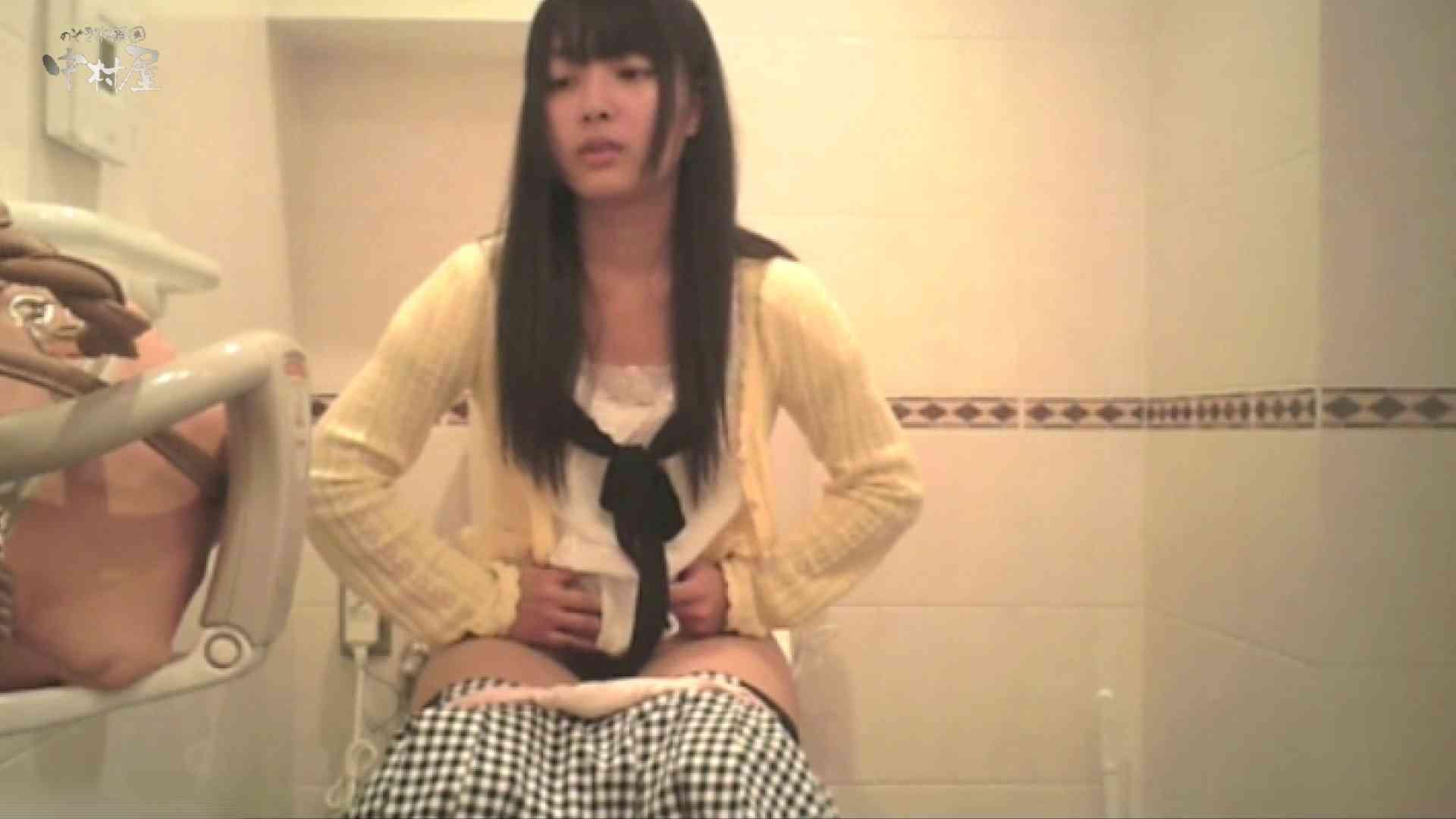 ティーンガールのトイレ覗き‼vol.10 美しいOLの裸体 | 美女丸裸  91pic 29