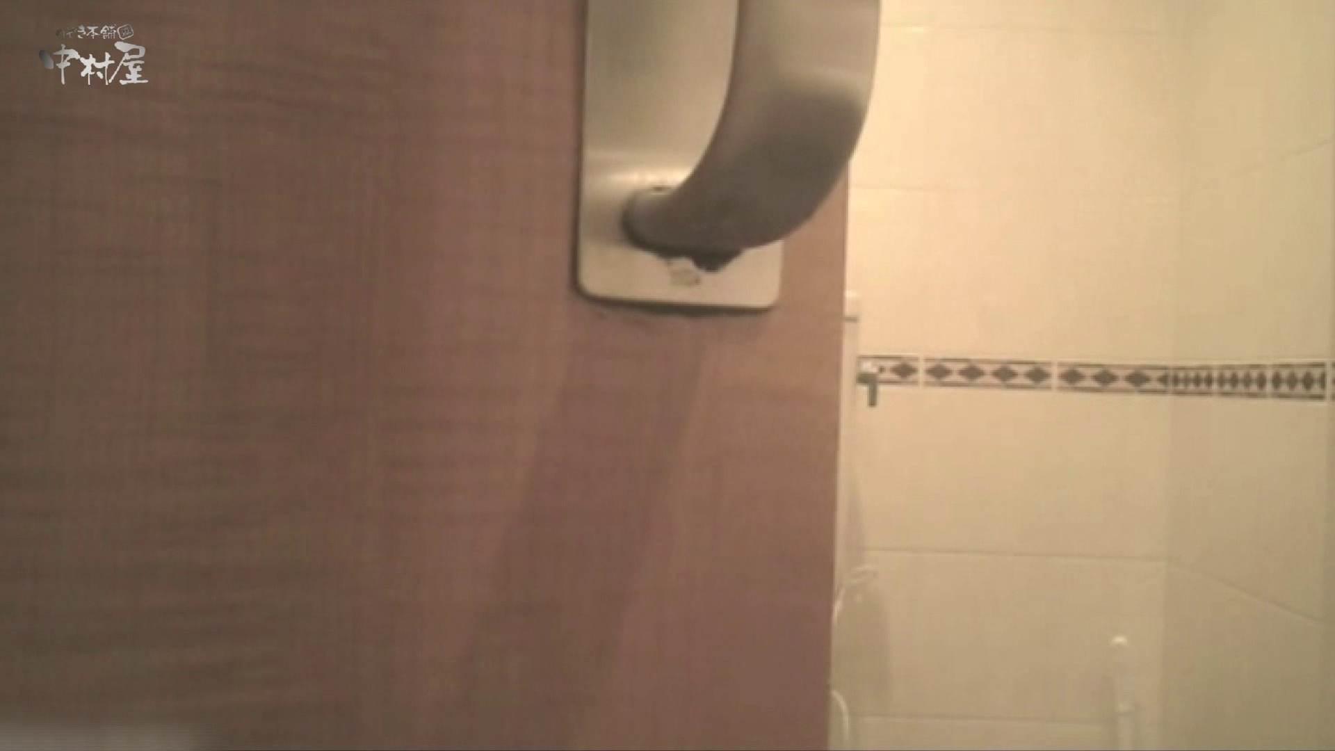 ティーンガールのトイレ覗き‼vol.10 美しいOLの裸体 | 美女丸裸  91pic 57