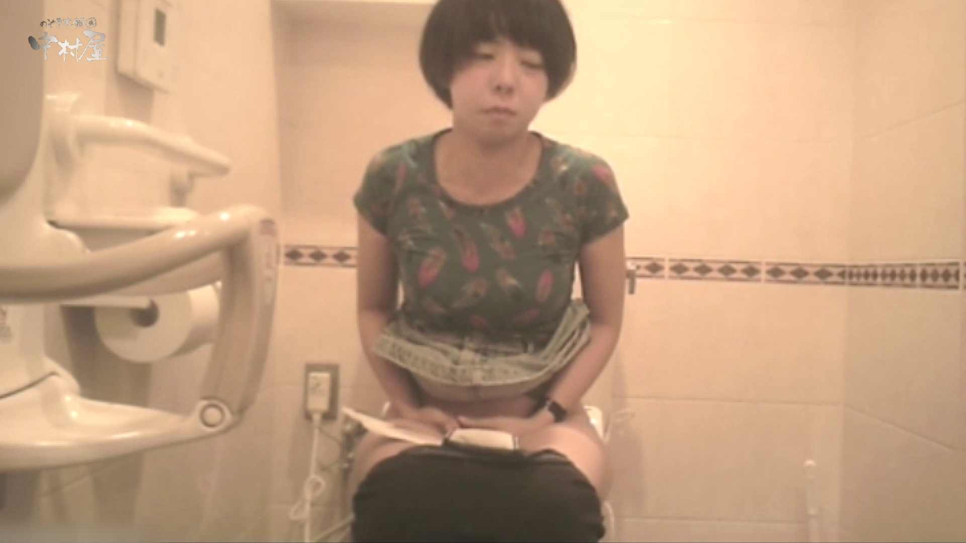 ティーンガールのトイレ覗き‼vol.10 美しいOLの裸体 | 美女丸裸  91pic 64