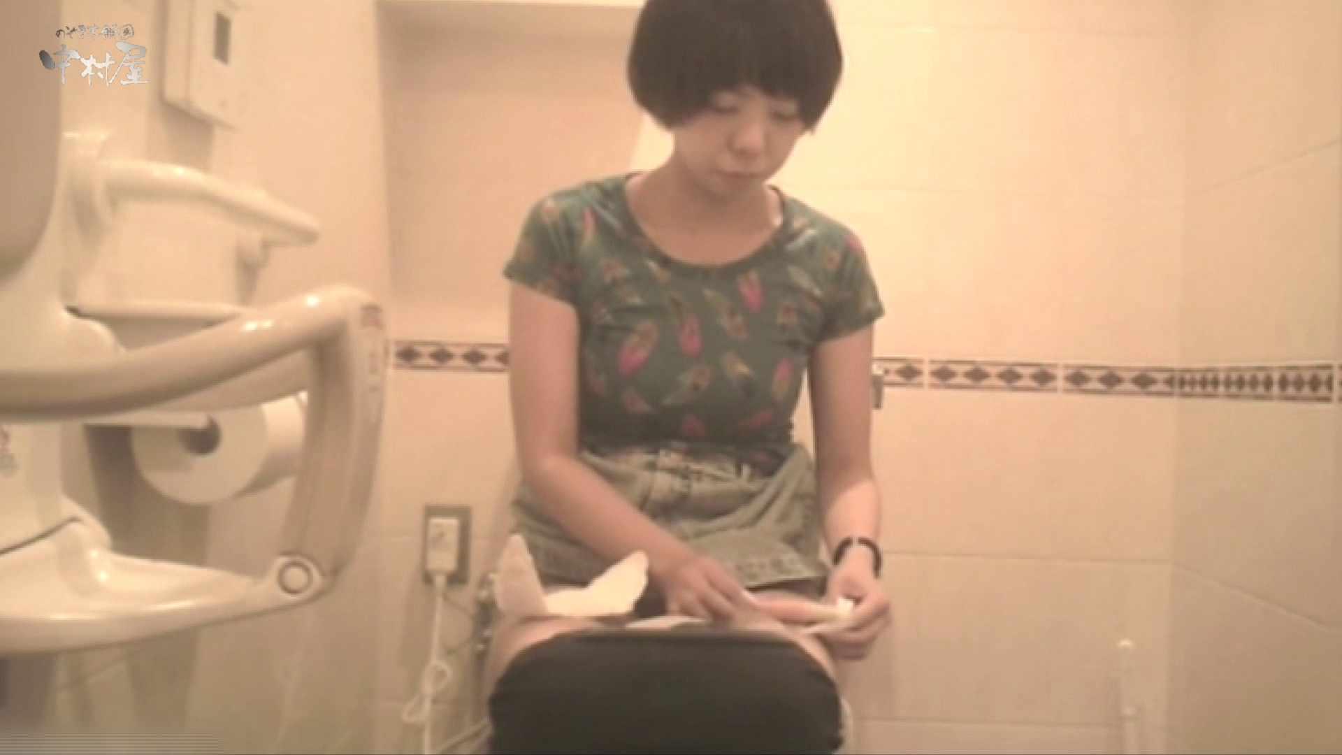 ティーンガールのトイレ覗き‼vol.10 美しいOLの裸体  91pic 77