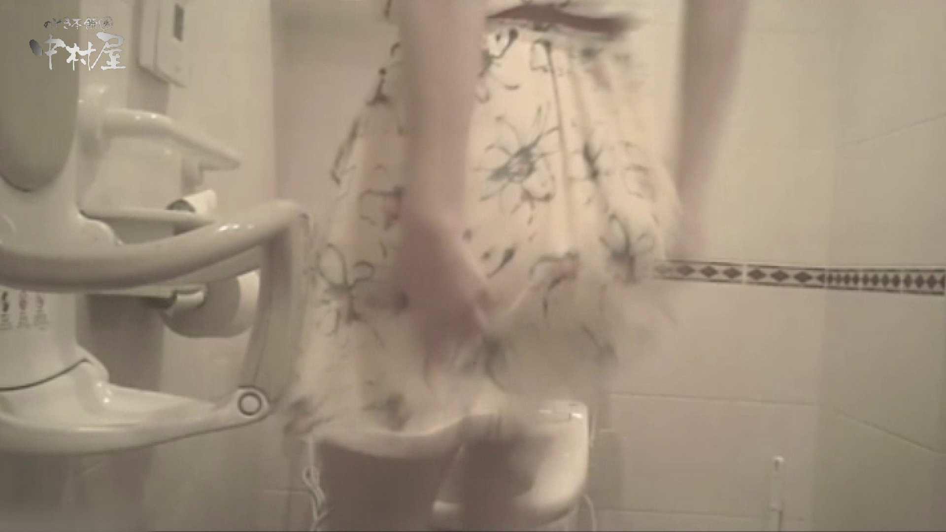 ティーンガールのトイレ覗き‼vol.20 美女丸裸 SEX無修正画像 86pic 2