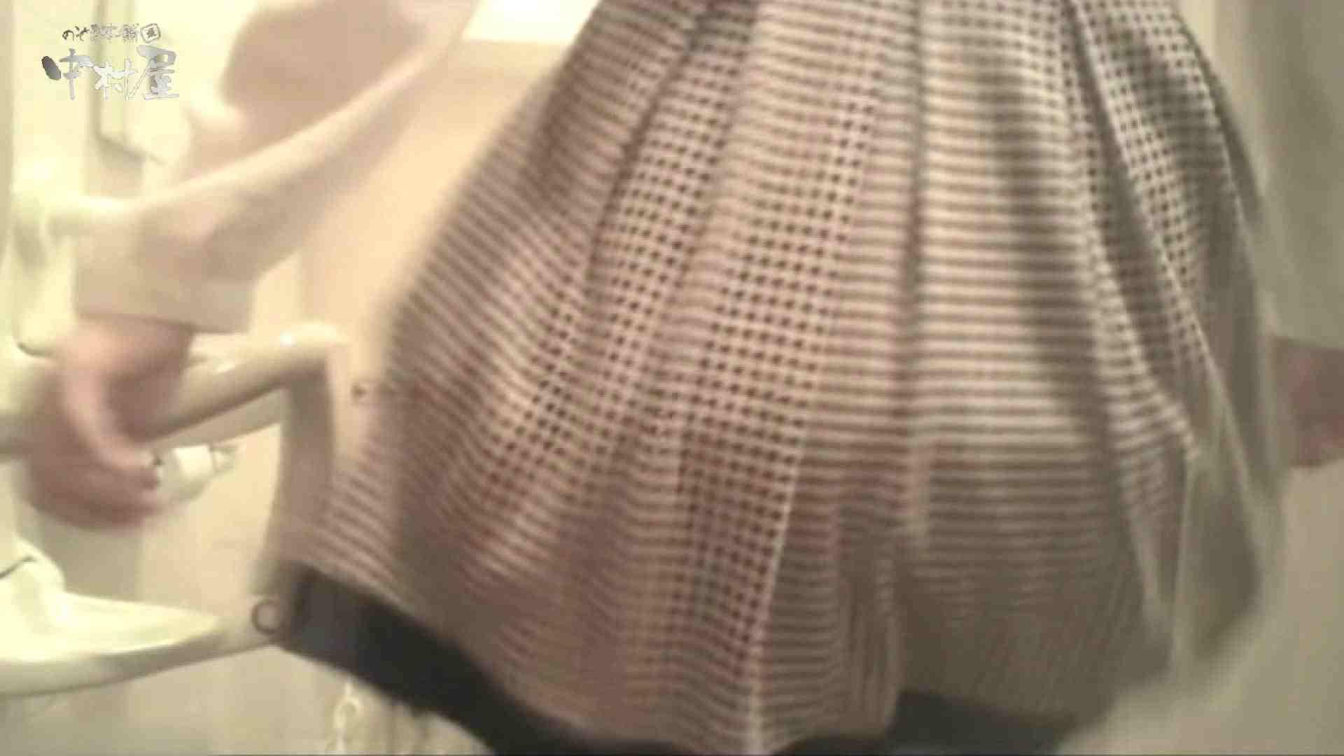 ティーンガールのトイレ覗き‼vol.20 美しいOLの裸体   ティーンガール丸裸  86pic 22