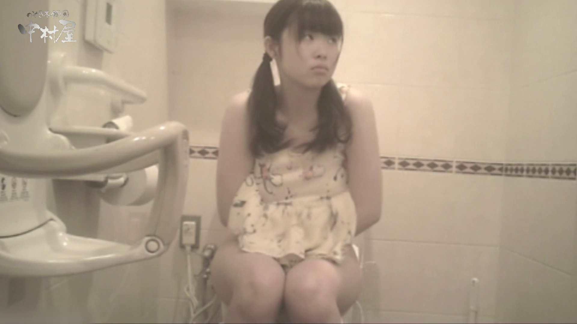 ティーンガールのトイレ覗き‼vol.20 美しいOLの裸体   ティーンガール丸裸  86pic 29