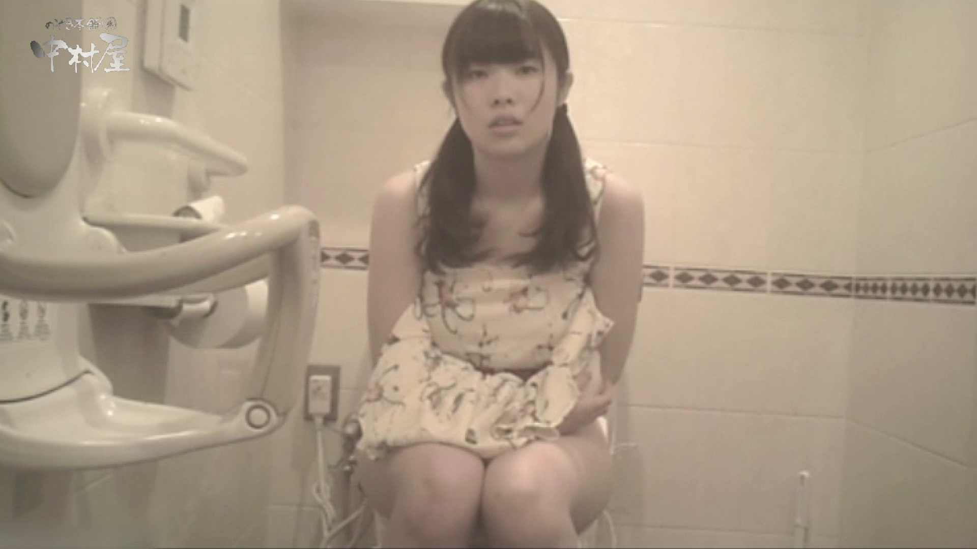 ティーンガールのトイレ覗き‼vol.20 美しいOLの裸体  86pic 35