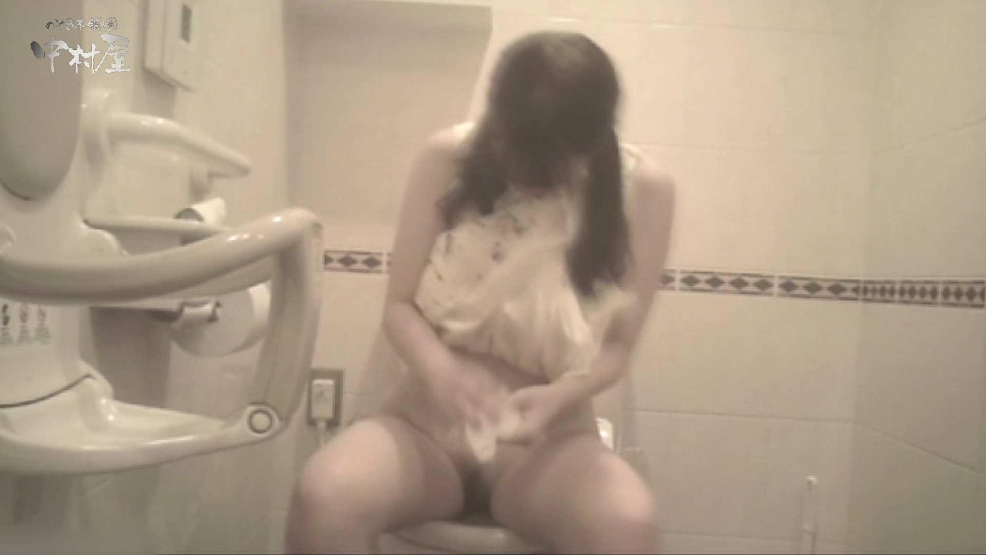 ティーンガールのトイレ覗き‼vol.20 美しいOLの裸体  86pic 49