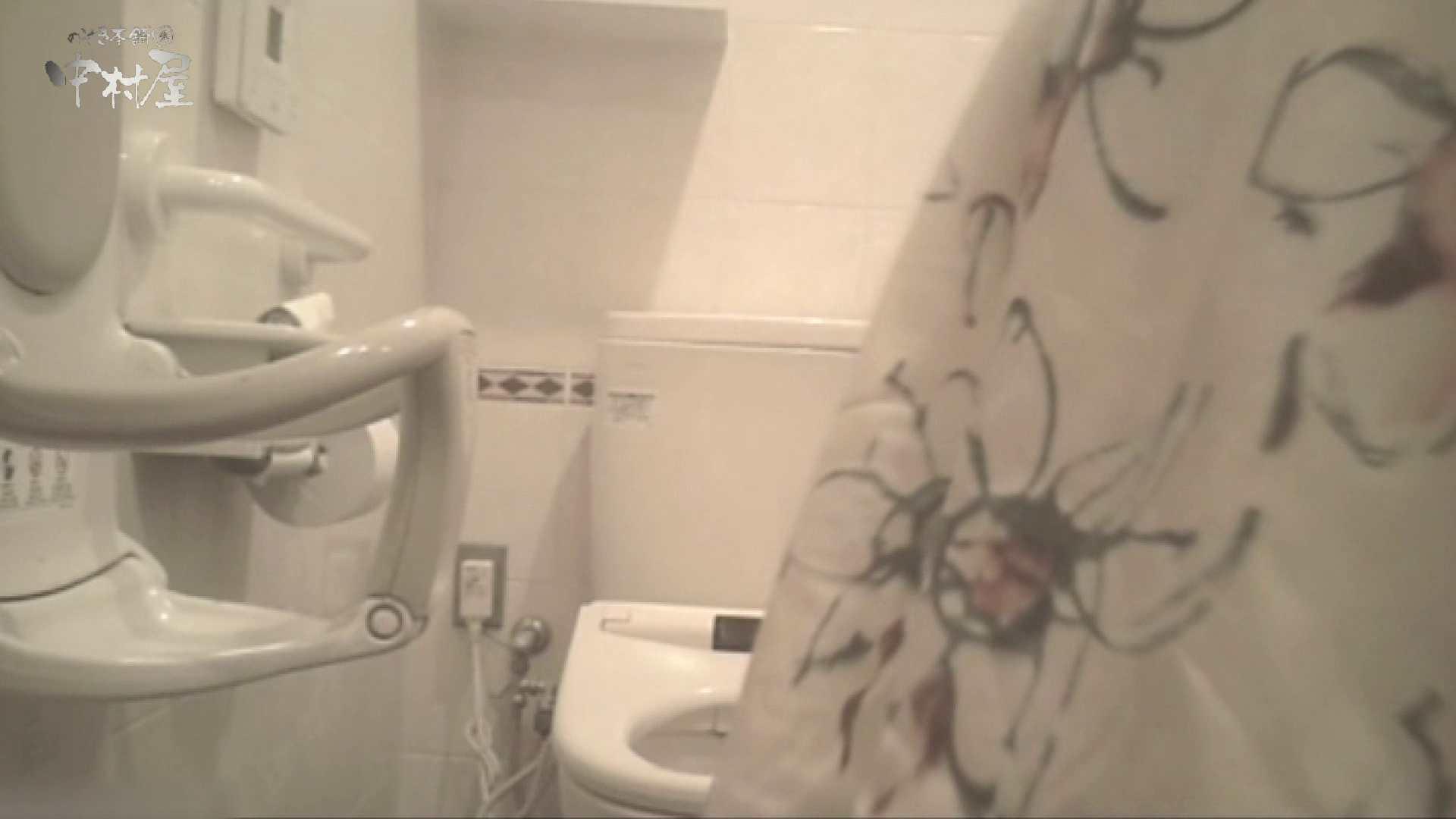 ティーンガールのトイレ覗き‼vol.20 美しいOLの裸体  86pic 56