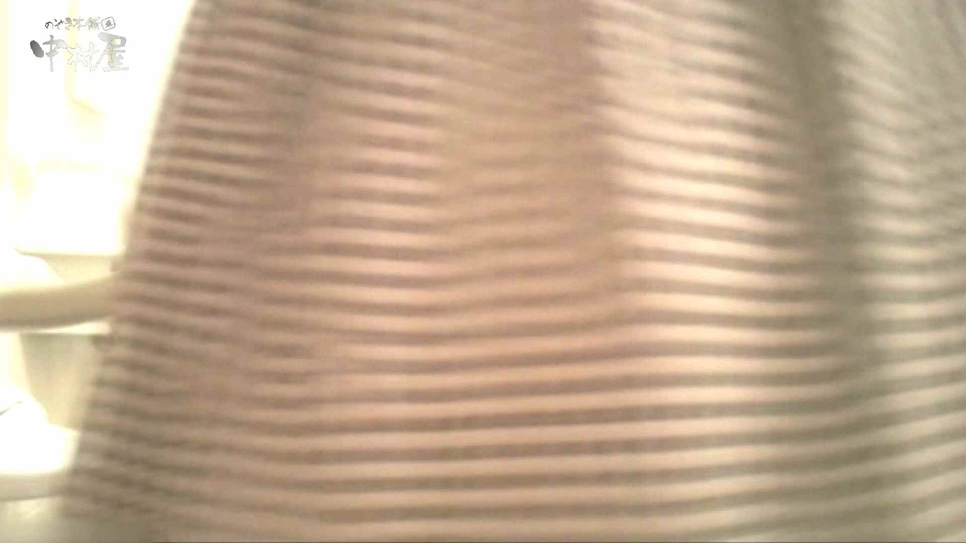 ティーンガールのトイレ覗き‼vol.20 美しいOLの裸体  86pic 63
