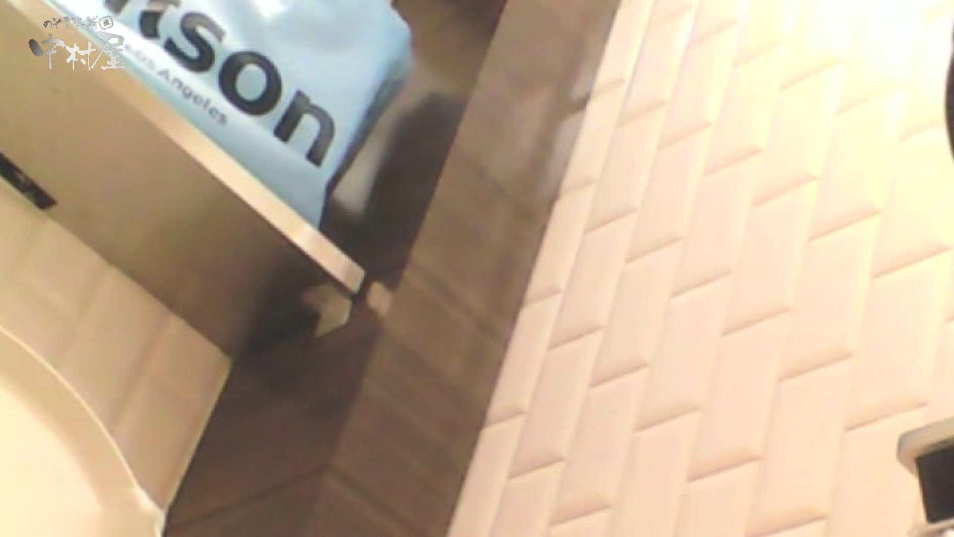 ティーンガールのトイレ覗き‼vol.23 美女丸裸 | 女子大生丸裸  76pic 50