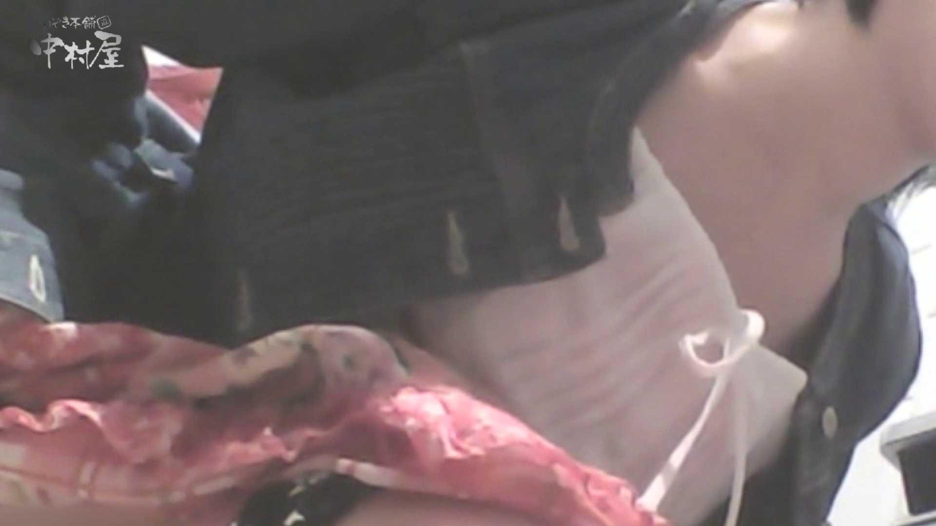 ティーンガールのトイレ覗き‼vol.23 美しいOLの裸体 われめAV動画紹介 76pic 72