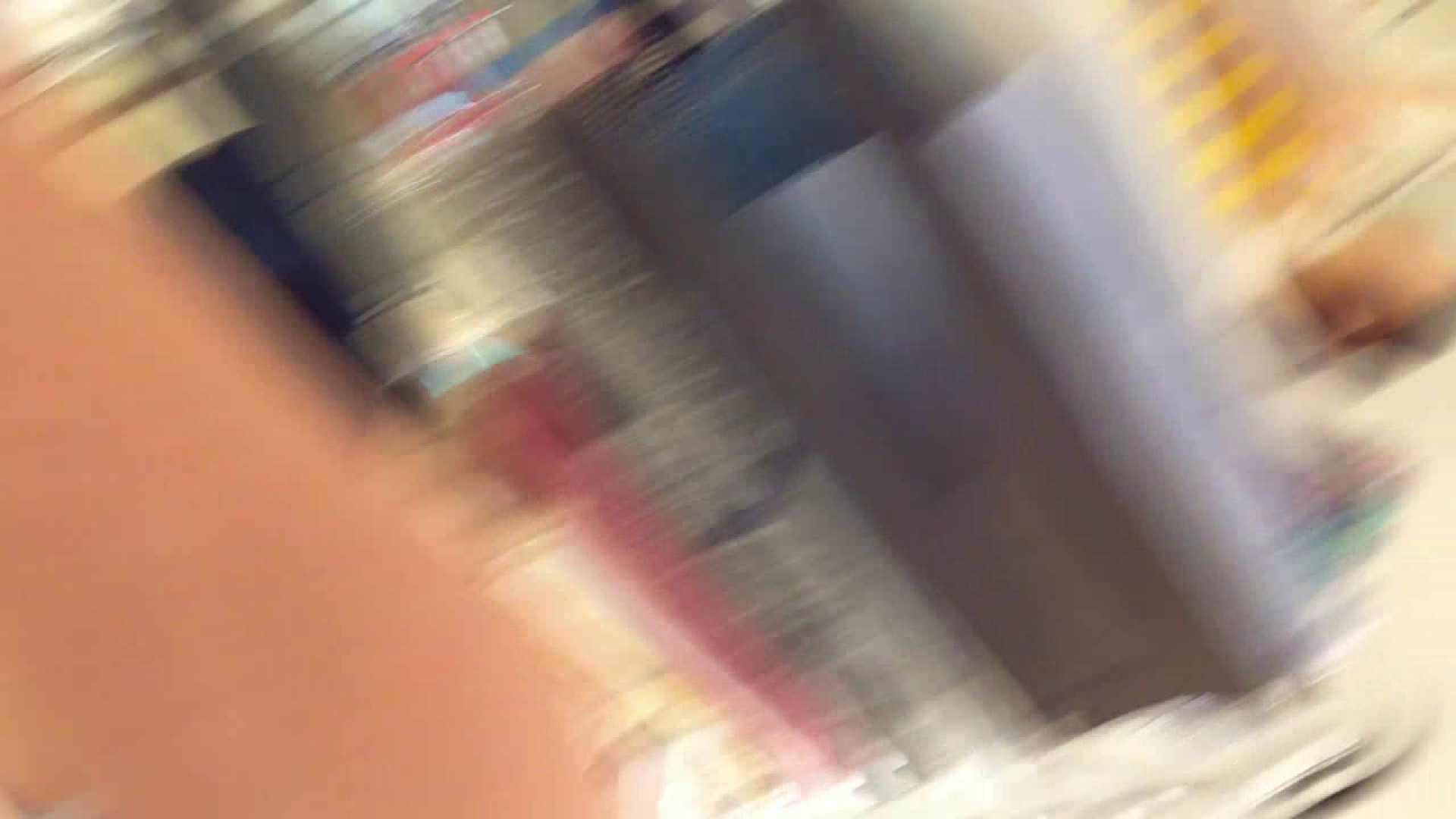 フルHD ショップ店員千人斬り! 大画面ノーカット完全版 vol.11 チラ歓迎 おめこ無修正画像 70pic 3