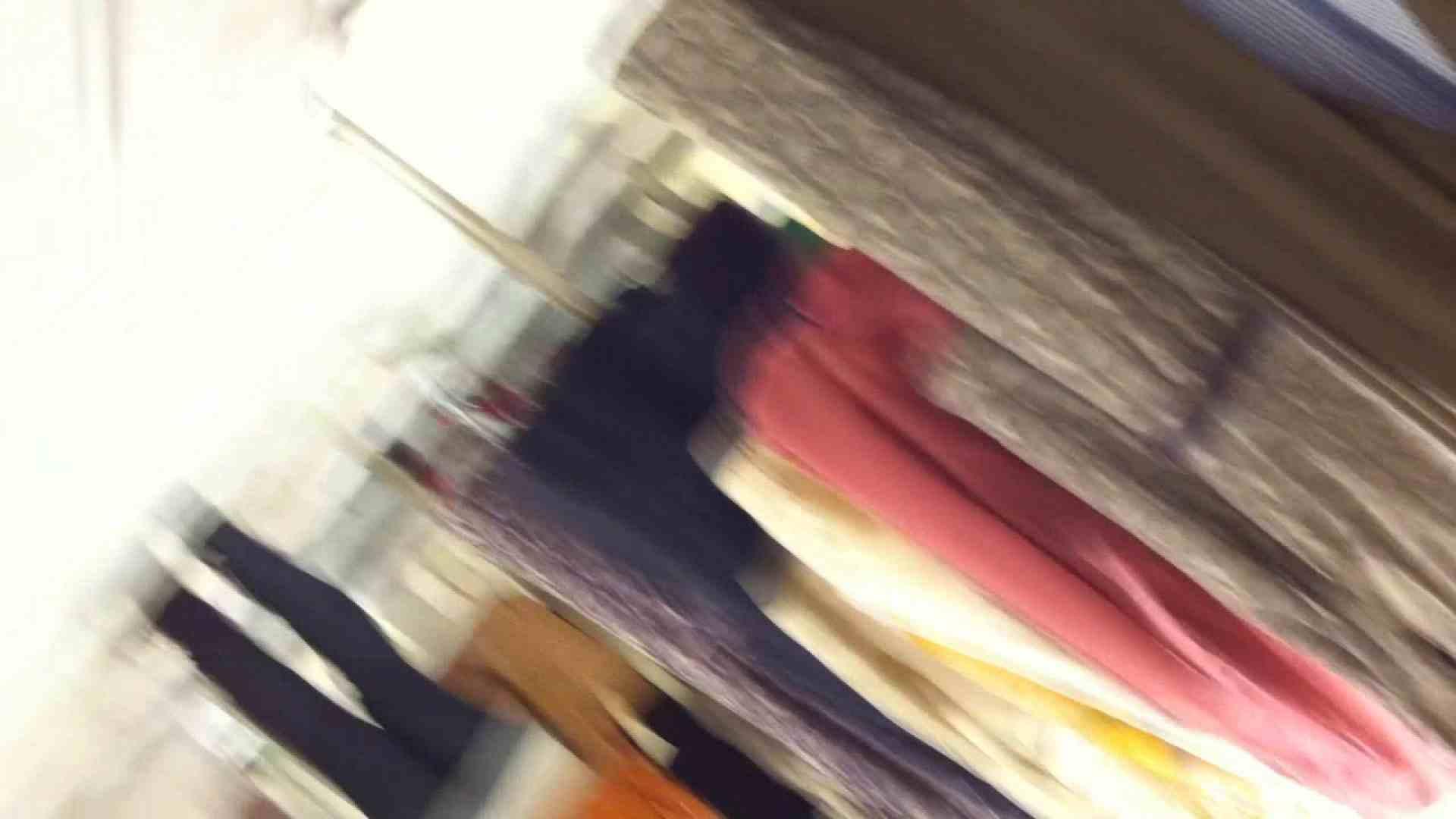 フルHD ショップ店員千人斬り! 大画面ノーカット完全版 vol.11 美しいOLの裸体 戯れ無修正画像 70pic 38