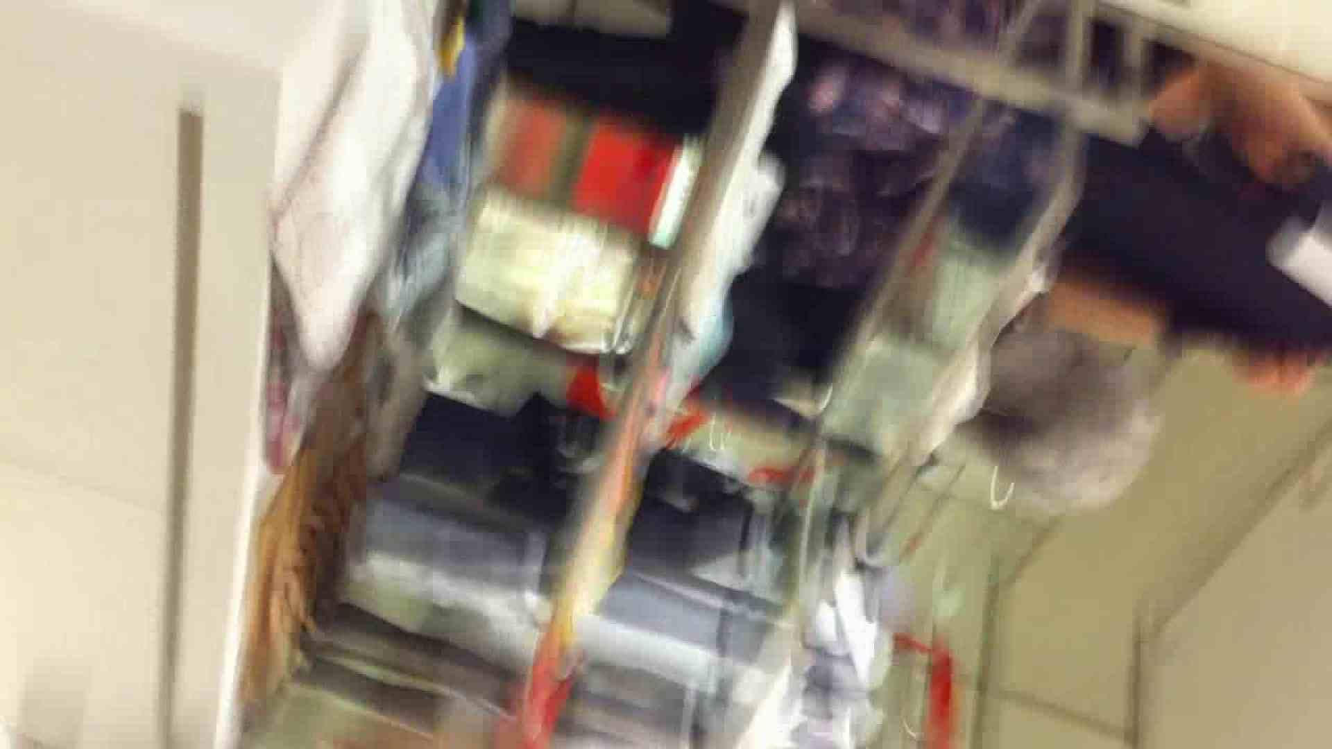 フルHD ショップ店員千人斬り! 大画面ノーカット完全版 vol.11 美しいOLの裸体 戯れ無修正画像 70pic 62