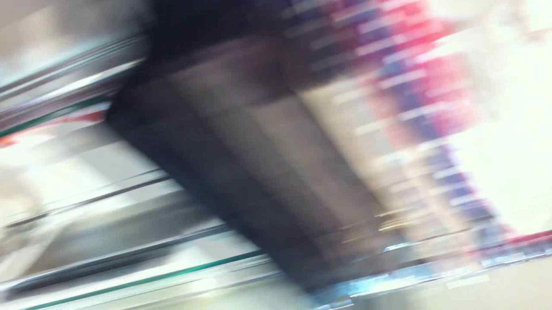 フルHD ショップ店員千人斬り! 大画面ノーカット完全版 vol.013 チラ歓迎 | 胸チラ  83pic 1