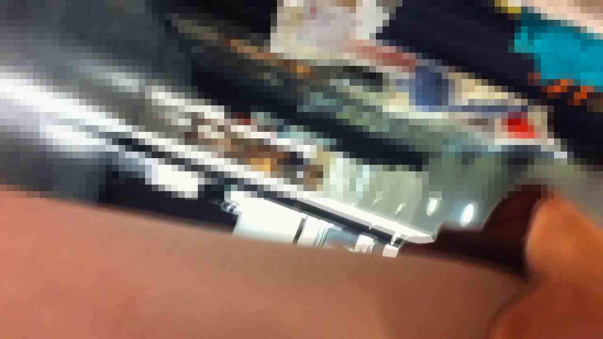 フルHD ショップ店員千人斬り! 大画面ノーカット完全版 vol.013 美しいOLの裸体 おまんこ動画流出 83pic 50